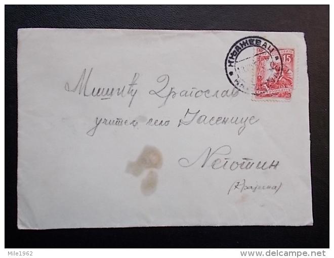 2121 - KNJAZEVAC 1956 - 1945-1992 Socialist Federal Republic Of Yugoslavia
