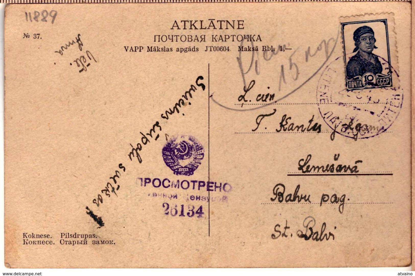 Latvia Lettland CCCP WWII With War Censor Nr.26134 Cancel LITENE 22.5.1945. - Latvia
