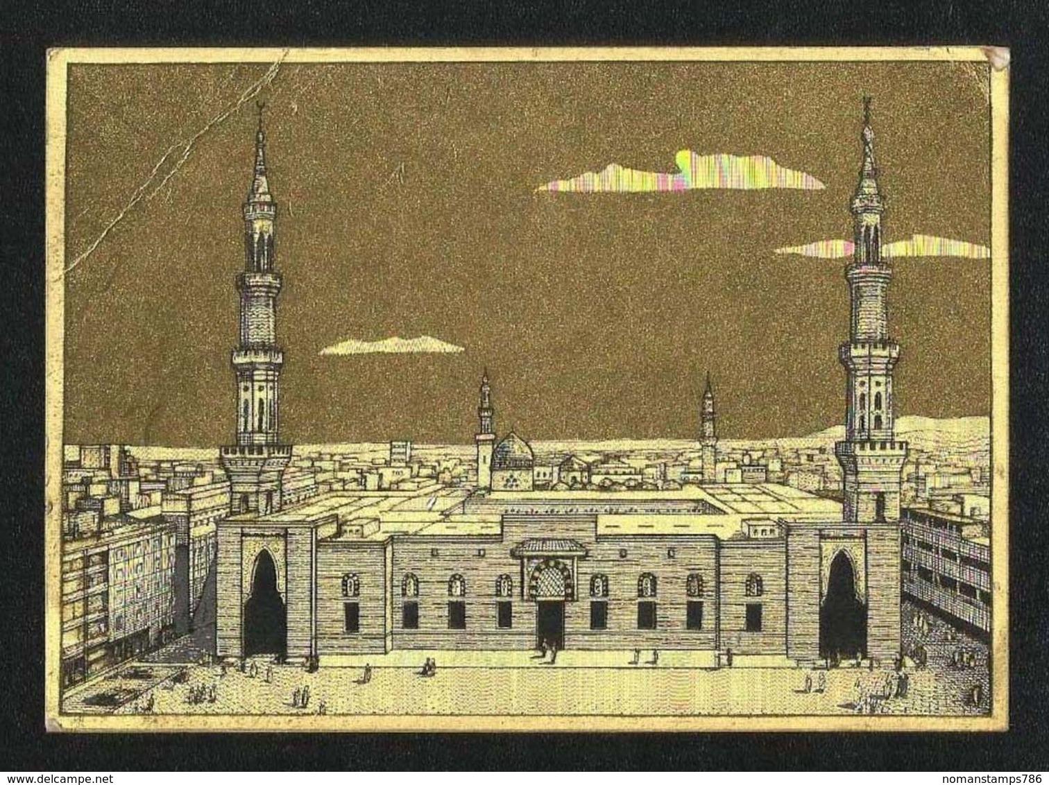Saudi Arabia Golden Shining Picture Postcard Holy Mosque Medina View Card - Saudi Arabia
