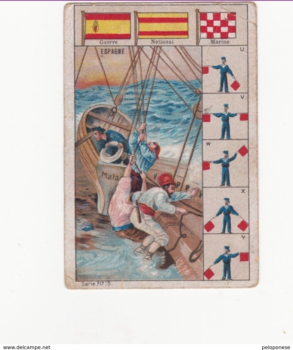 "IMAGE -- CHICOREE ""CANIS Frères"" PETITE SYNTHE Nord  (10 X 0,7 Cm) - Vieux Papiers"