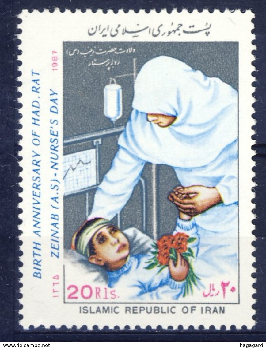 +D2649. Iran 1987. Nurse. Michel 2194. MNH(**) - Iran