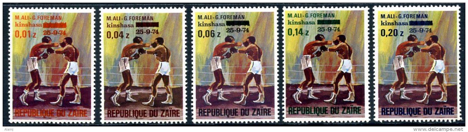 République Du Zaïre   848 - 852   XX    --- - Zaïre