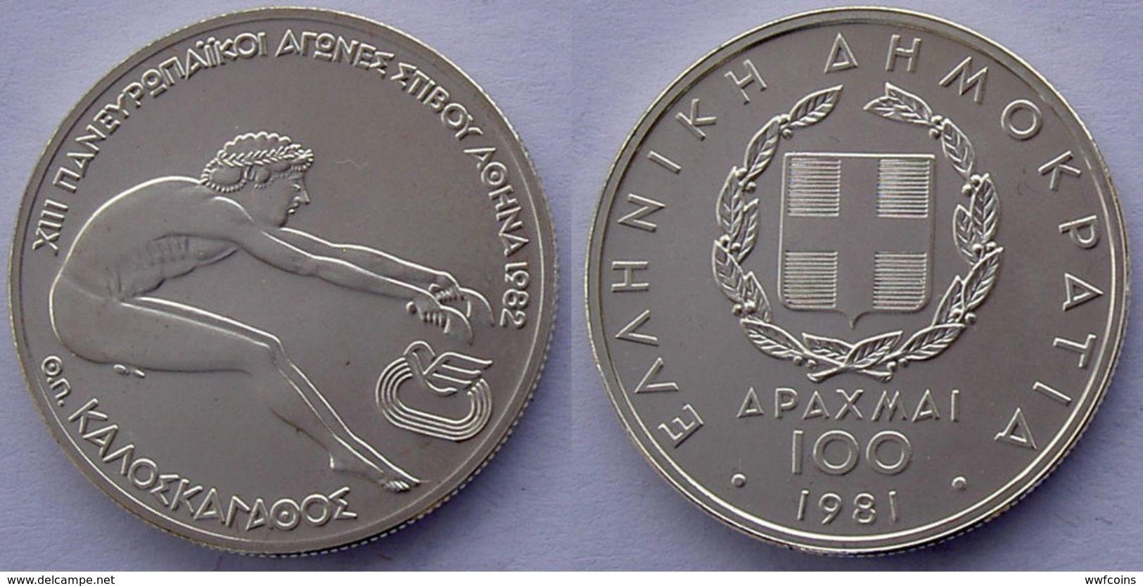 GREECE 100 A 1981 ARGENTO SILVER PANEUROPEAN GAMES ANCIENT OLYMPIC JUMPING PESO 5,78g TITOLO 0,900 CONSERVAZIONE FDC UNC - Grecia