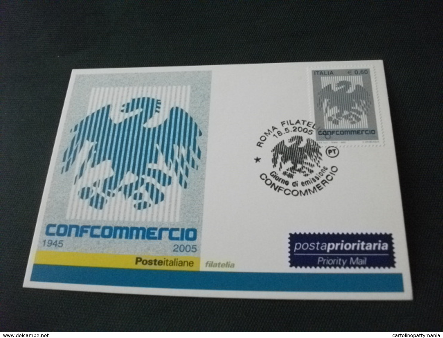 MAXIMUM CONFCOMMERCIO 1945 CARTOLINA POSTALE ITALIA  2005 - Commercio