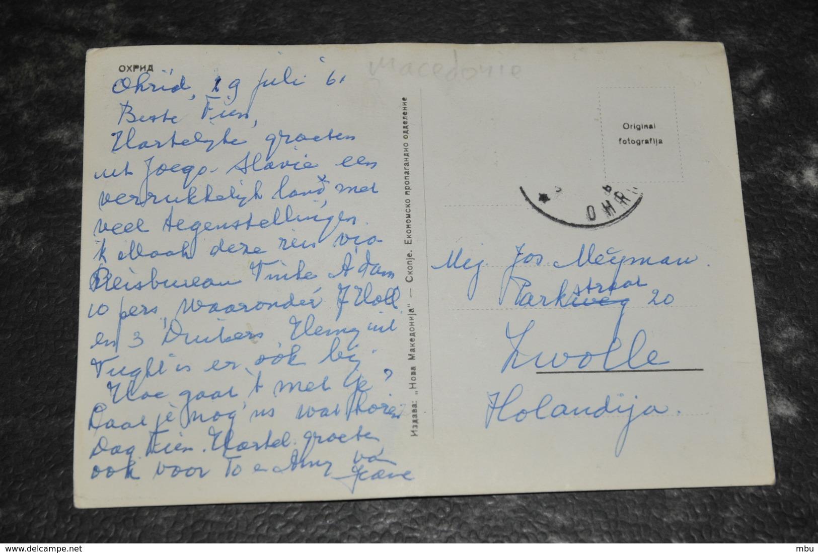 915   Oxpha  1961 - Macédoine