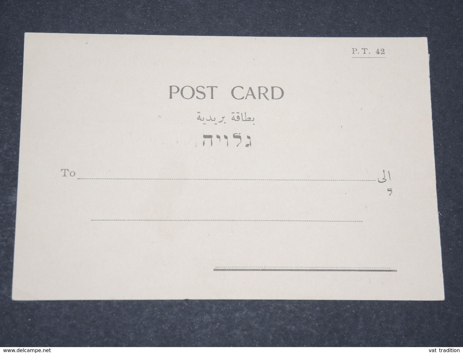 PALESTINE - Carte De Correspondance Non Utilisé - L 13444 - Palestine