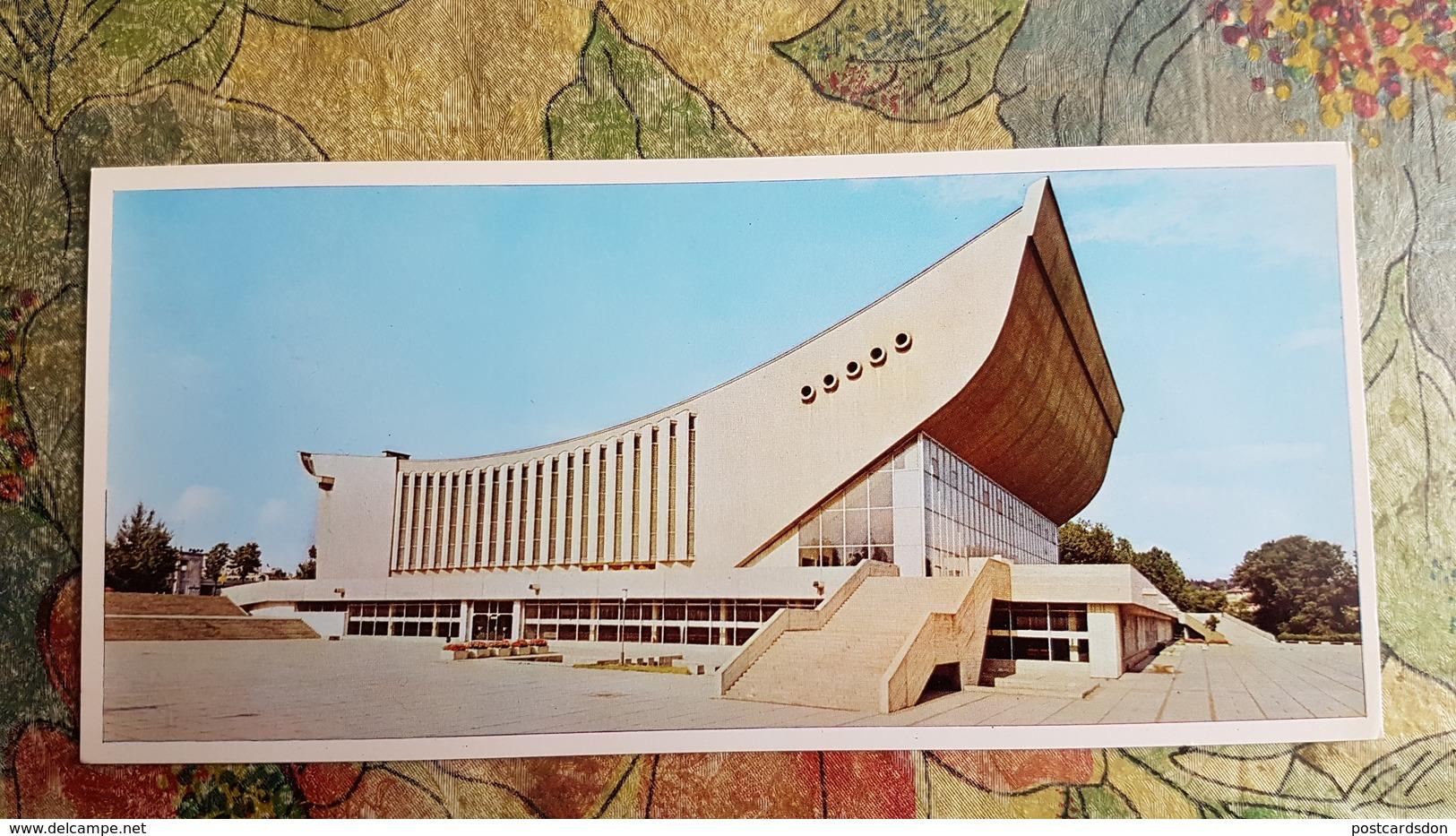 Vilnius. Ice Palace -   1970s -  Skating - Hockey - Sports D'hiver