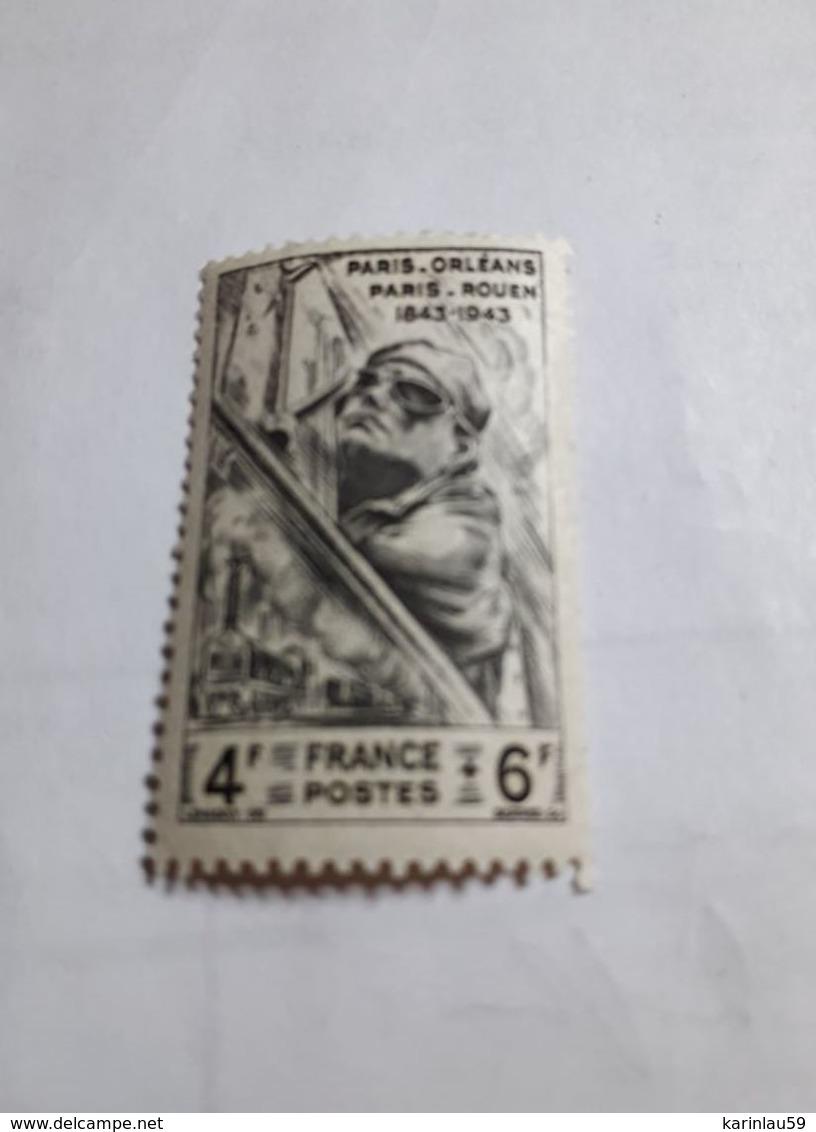 Timbre France 1944. ~ YT 618** - 100 Ans Chemins De Fer Paris-Orléans Et Paris-Rouen - France