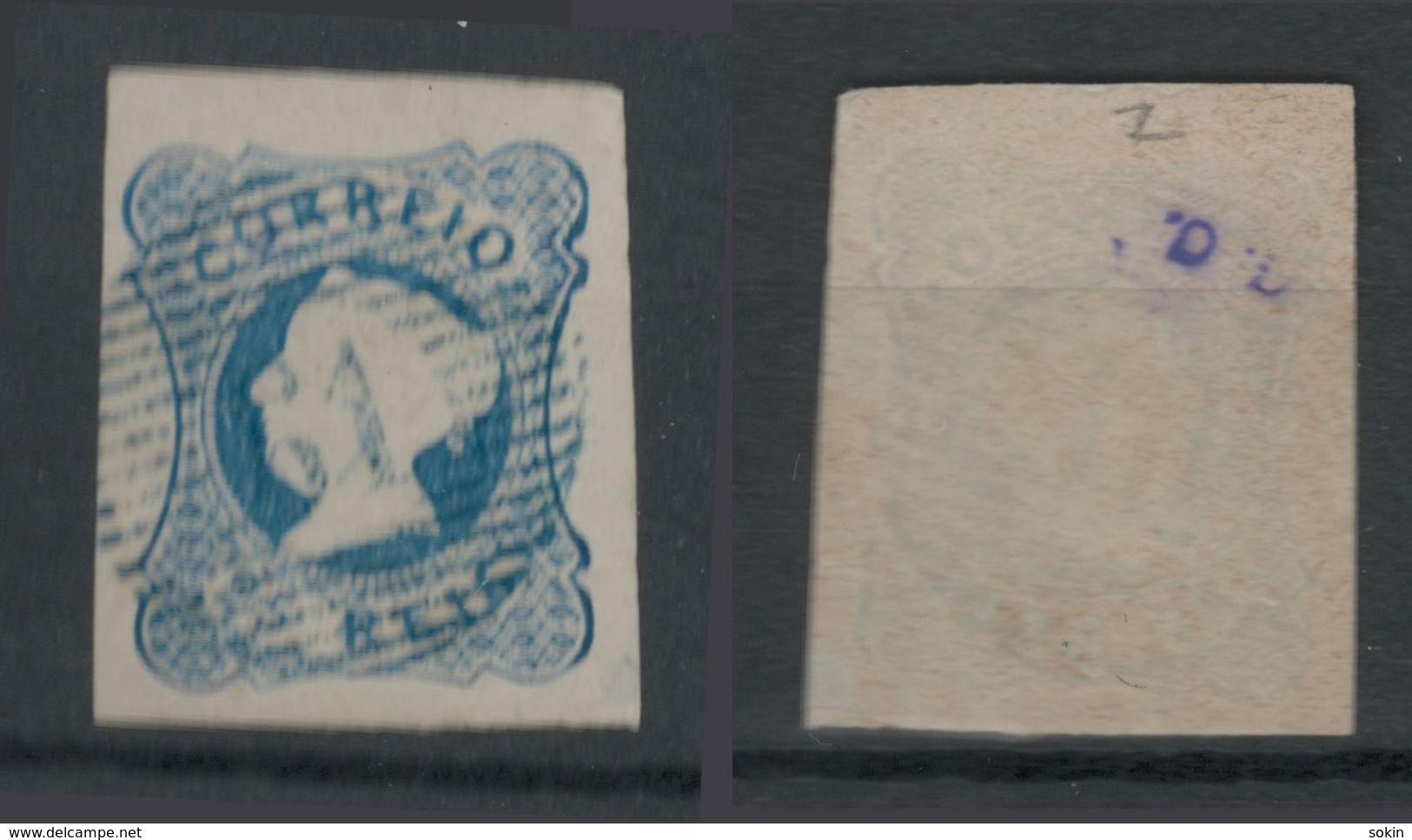 PORTOGALLO  - (Vedere Fotografia) (See Photo) A2 25 REIS - 1853 : D.Maria
