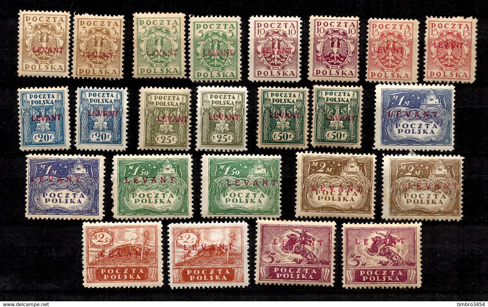 Levant Polonais YT N° 1/12 Deux Séries Neufs *. A Voir! - Levant (Turkey)