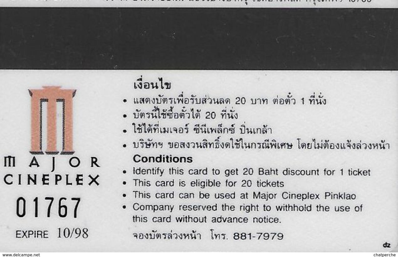 THAÏLANDE CINECARTE PHONECARD CARTE BANDE MAGNETIQUE HERCULES DESSIN ANIME DISNEY 10/1998  MAJOR CINEPLEX - Thaïlande
