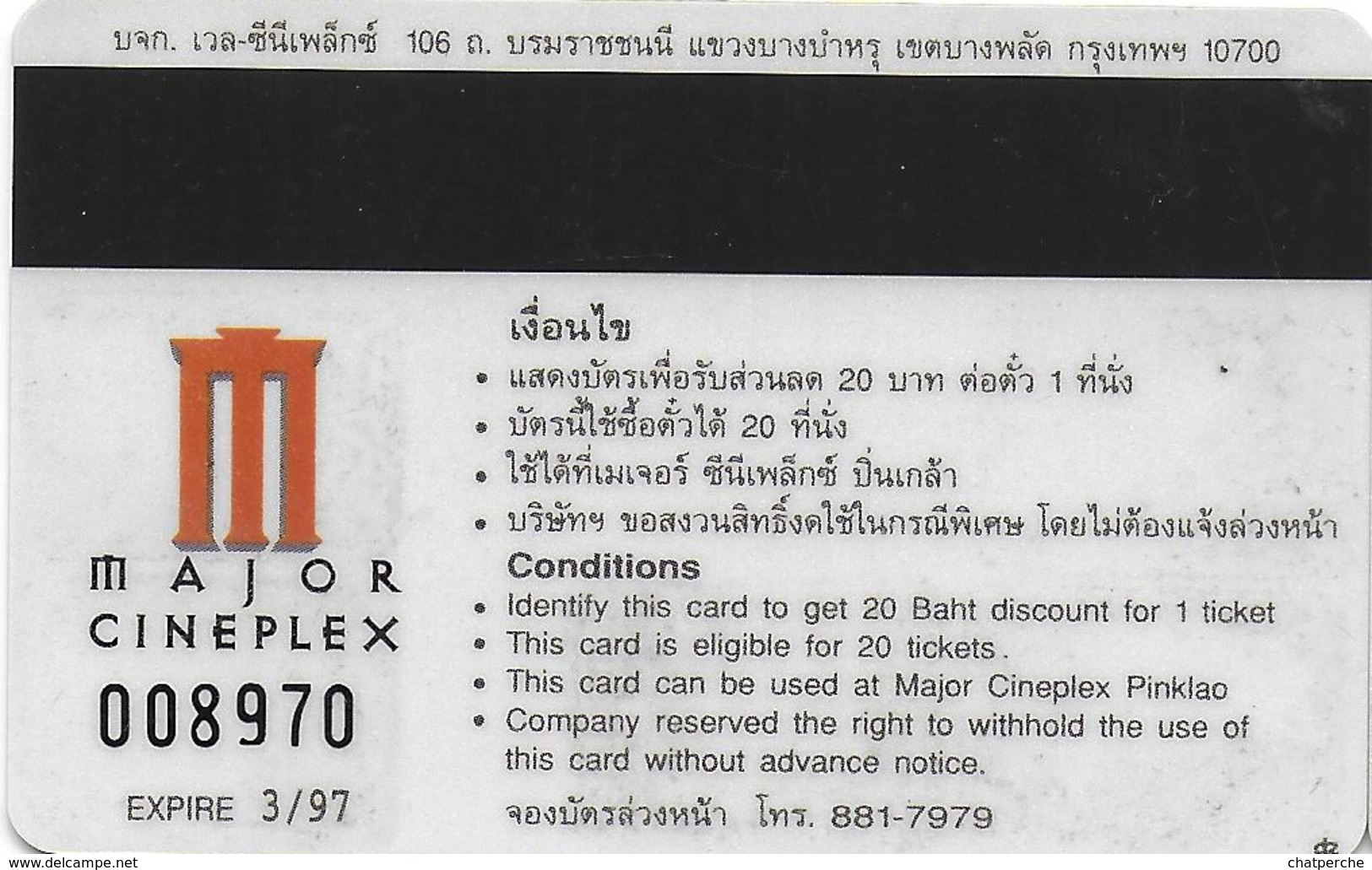 THAÏLANDE CINECARTE PHONECARD CARTE BANDE MAGNETIQUE THE TOYS ARE BACK IN TOWN TOY STORY 03/1997  MAJOR CINEPLEX - Thaïlande
