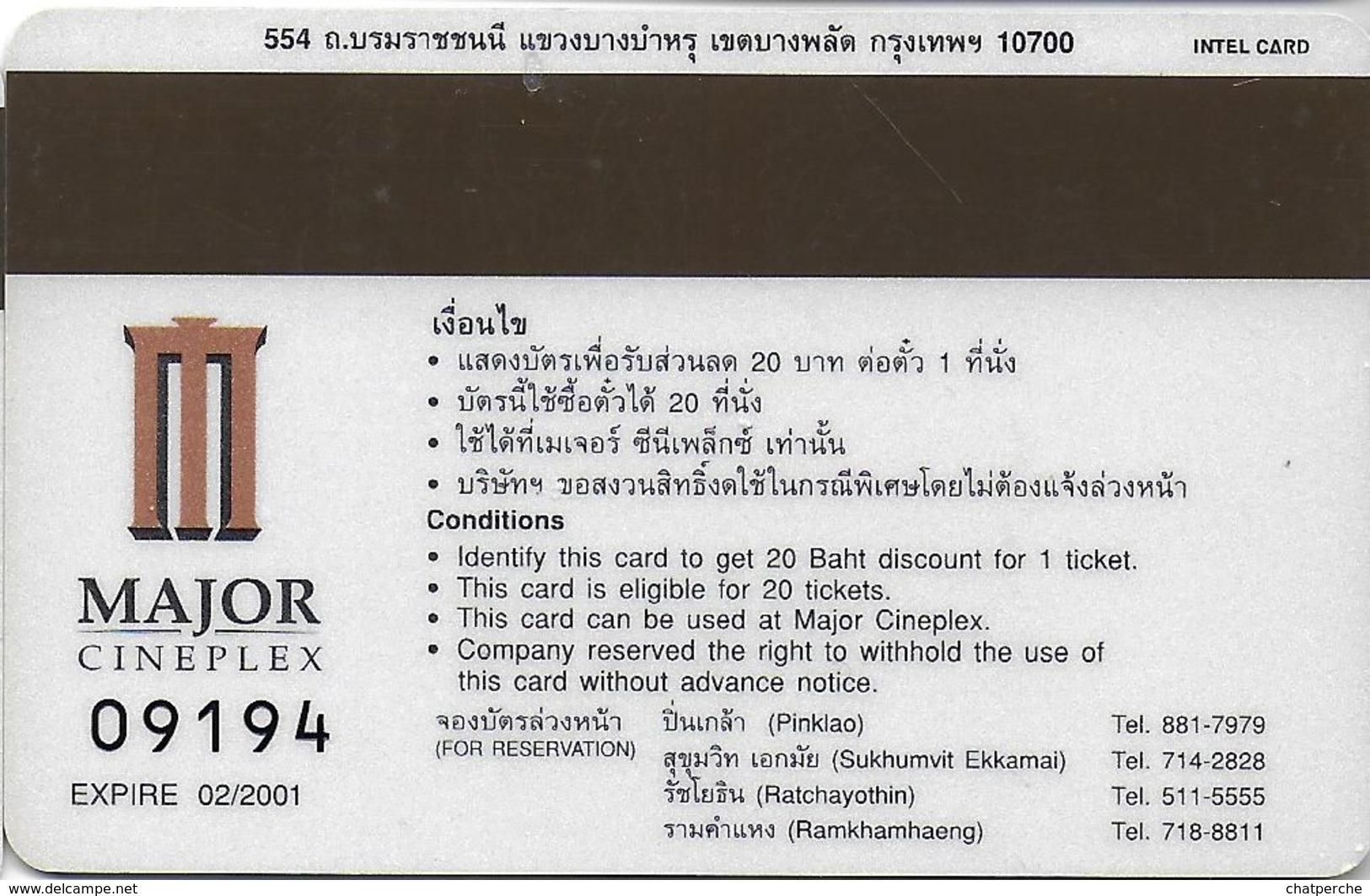 THAÏLANDE CINECARTE PHONECARD CARTE BANDE MAGNETIQUE STUART LITTLE  02/2001  MAJOR CINEPLEX - Thaïlande