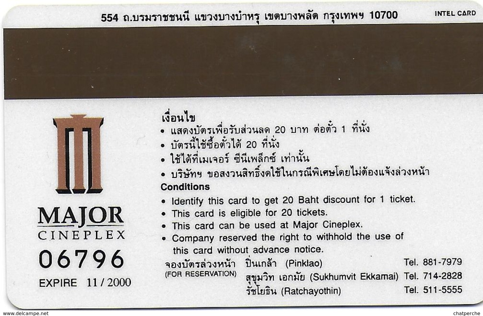 THAÏLANDE CINECARTE PHONECARD CARTE BANDE MAGNETIQUE MICKEY BLUE EYES  11/2000  MAJOR CINEPLEX - Thaïlande