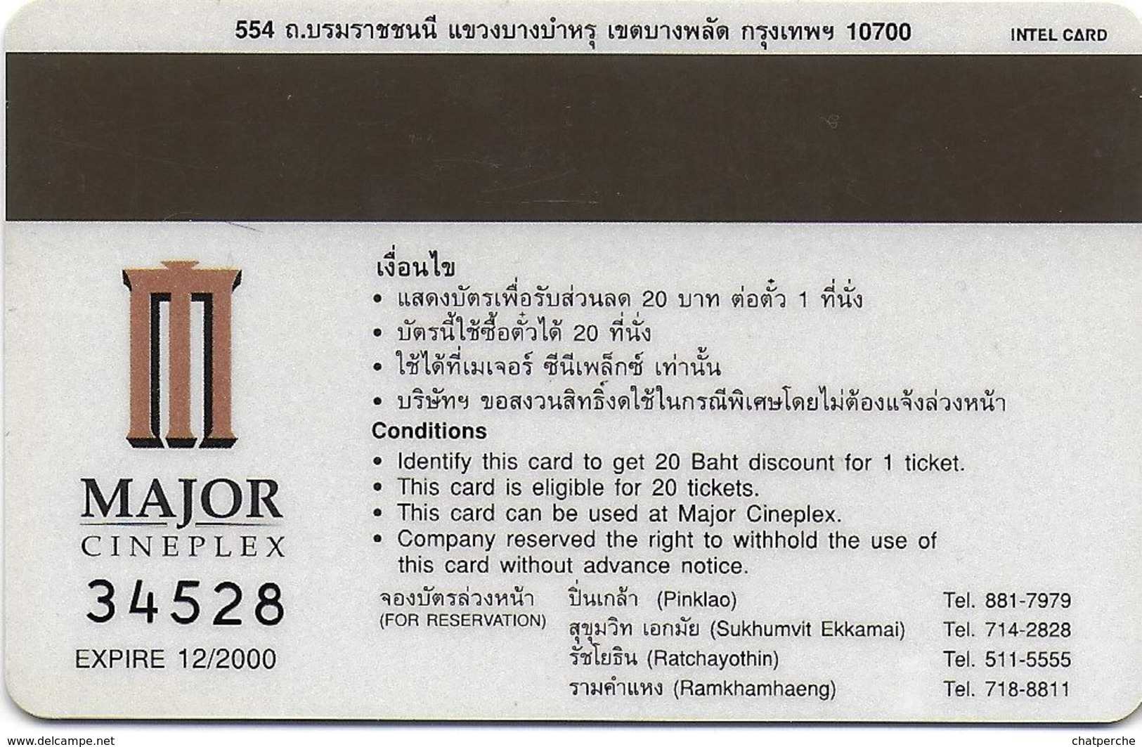 THAÏLANDE CINECARTE PHONECARD CARTE BANDE MAGNETIQUE TOY 2 STORY 12/2000  MAJOR CINEPLEX - Thaïlande