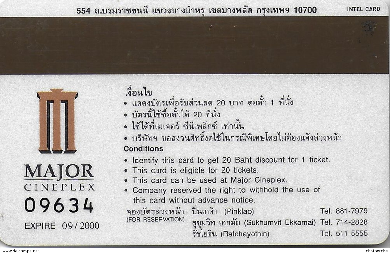 THAÏLANDE CINECARTE PHONECARD CARTE BANDE MAGNETIQUE TARZAN DESSIN ANIME DISNEY 09/2000  MAJOR CINEPLEX - Thaïlande
