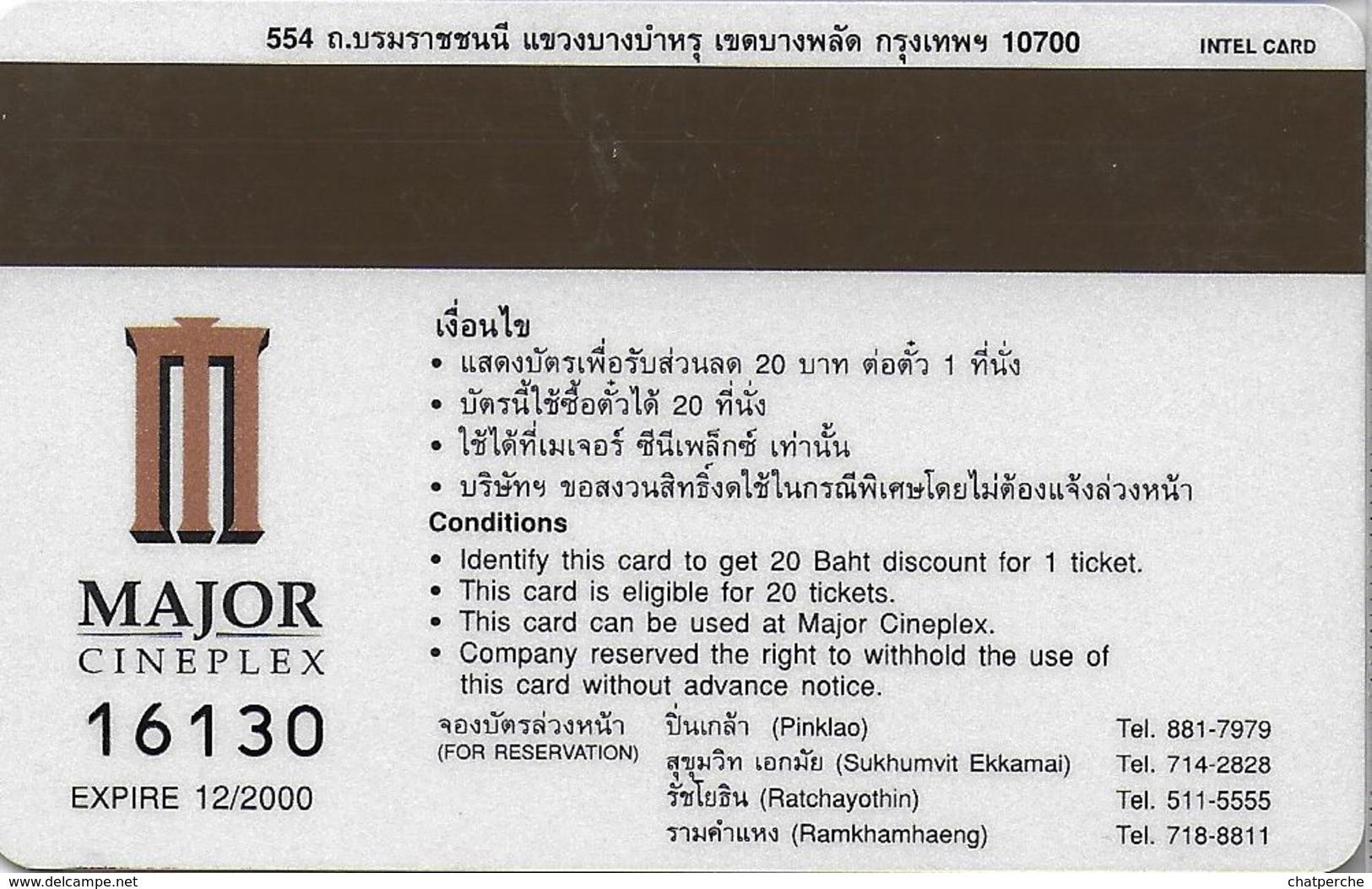 THAÏLANDE CINECARTE PHONECARD CARTE BANDE MAGNETIQUE TOY STORY 2  12/2000  MAJOR CINEPLEX - Thaïlande