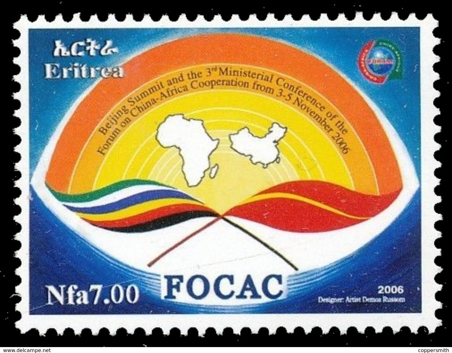 (026) Eritrea  China Summit / Flags / Drapeaux / Flaggen  ** / Mnh  Michel 317 - Eritrea