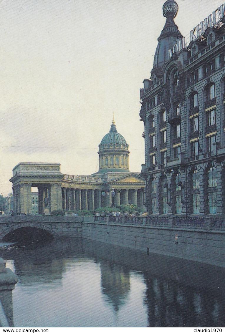 CALENDARIETTO  - RUSSO - Formato Piccolo : 1991-00