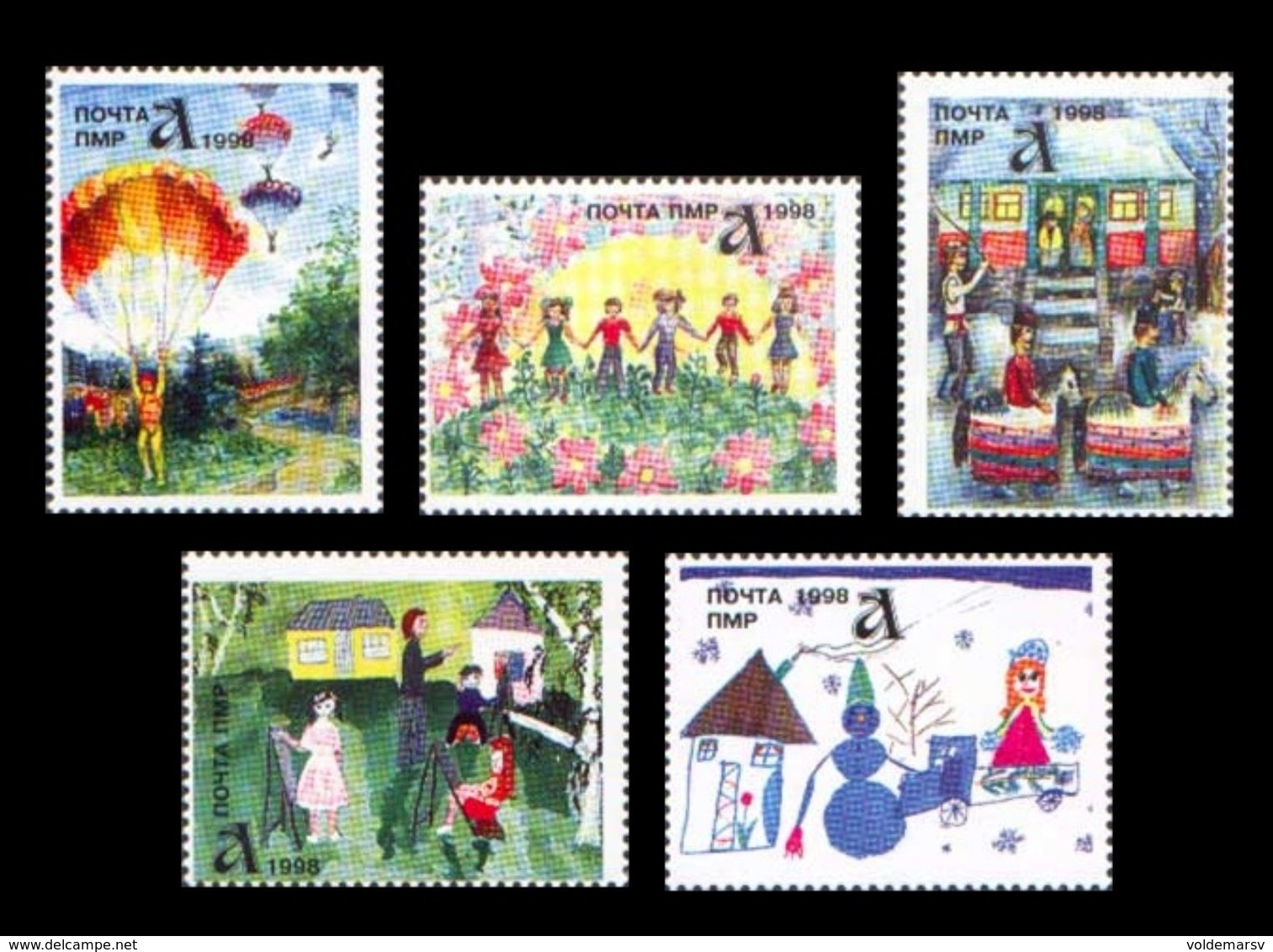 Moldova (Transnistria) 1998 No. 42/46 Children's Drawings MNH ** - Moldavia