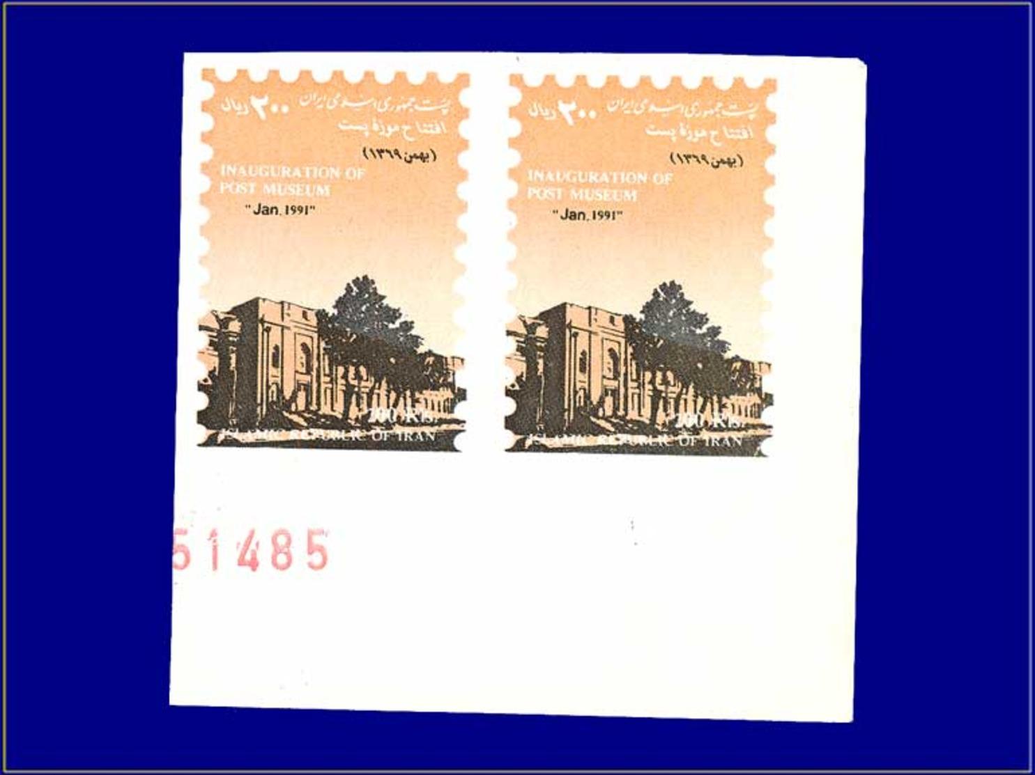 Qualité: XX – 2182, Paire Non Dentelée, Cdf Numéroté: 200r. Musée Postal . - Iran