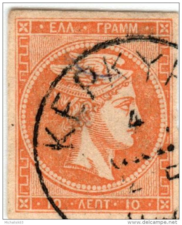 1A 487 Greece Large Hermes Head 1880-1886 Cream Paper 10 Lepta Hellas 56d Orange - 1861-86 Grands Hermes