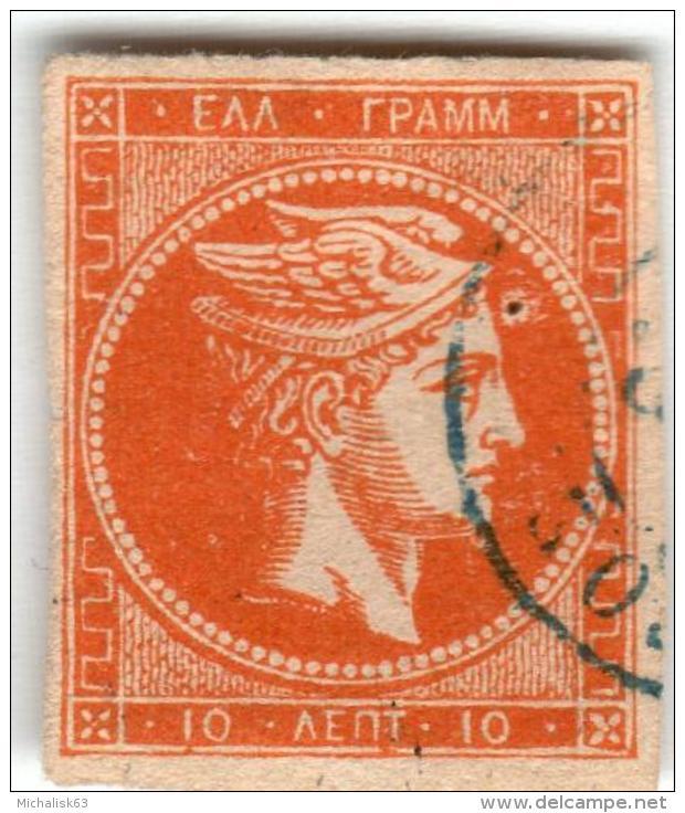 1A 721 Greece Large Hermes Head 1880-1886 Cream Paper 10 Lepta 56d Orange - Oblitérés