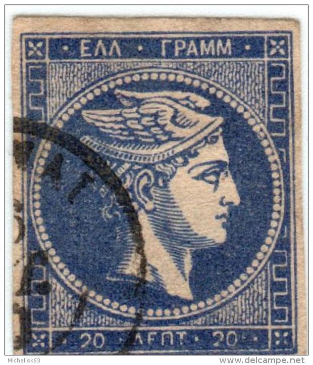 1A 746 Greece Large Hermes Head 1875-1880 Cream Paper 20 Lepta  Hellas 51d - Oblitérés