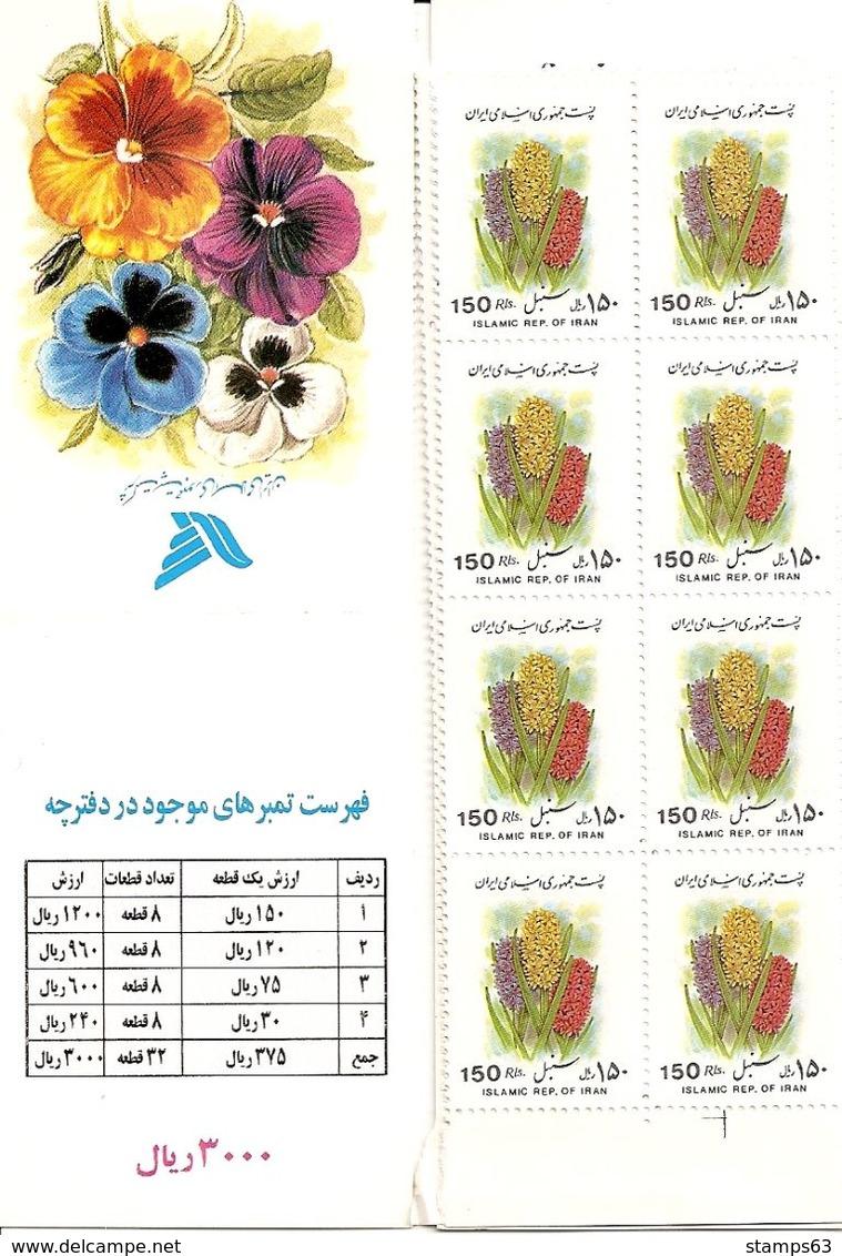 IRAN, Booklet 1, 1996, Flowers: 8x39,75,125,150 - Iran