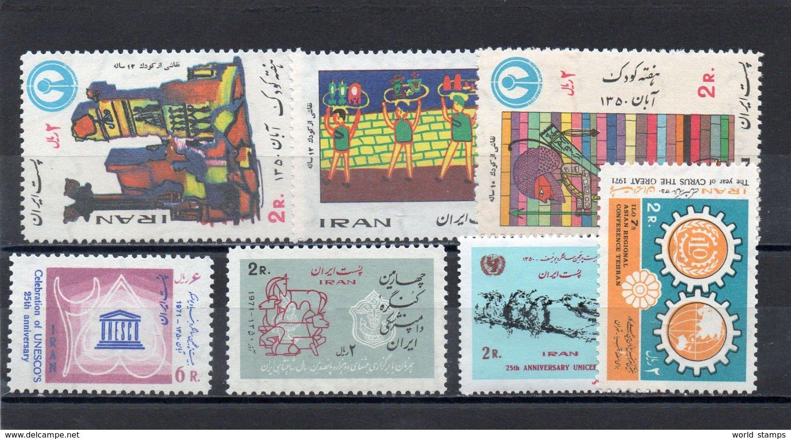 IRAN 1971 * - Iran
