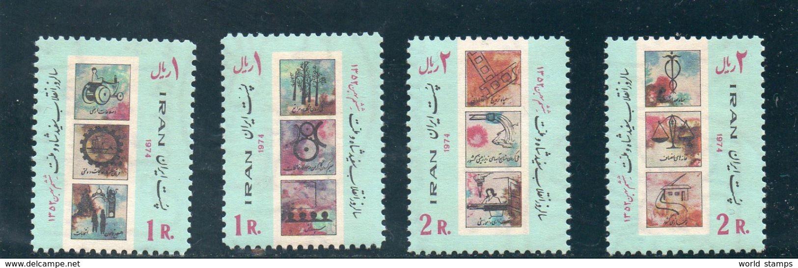 IRAN 1974 ** - Iran