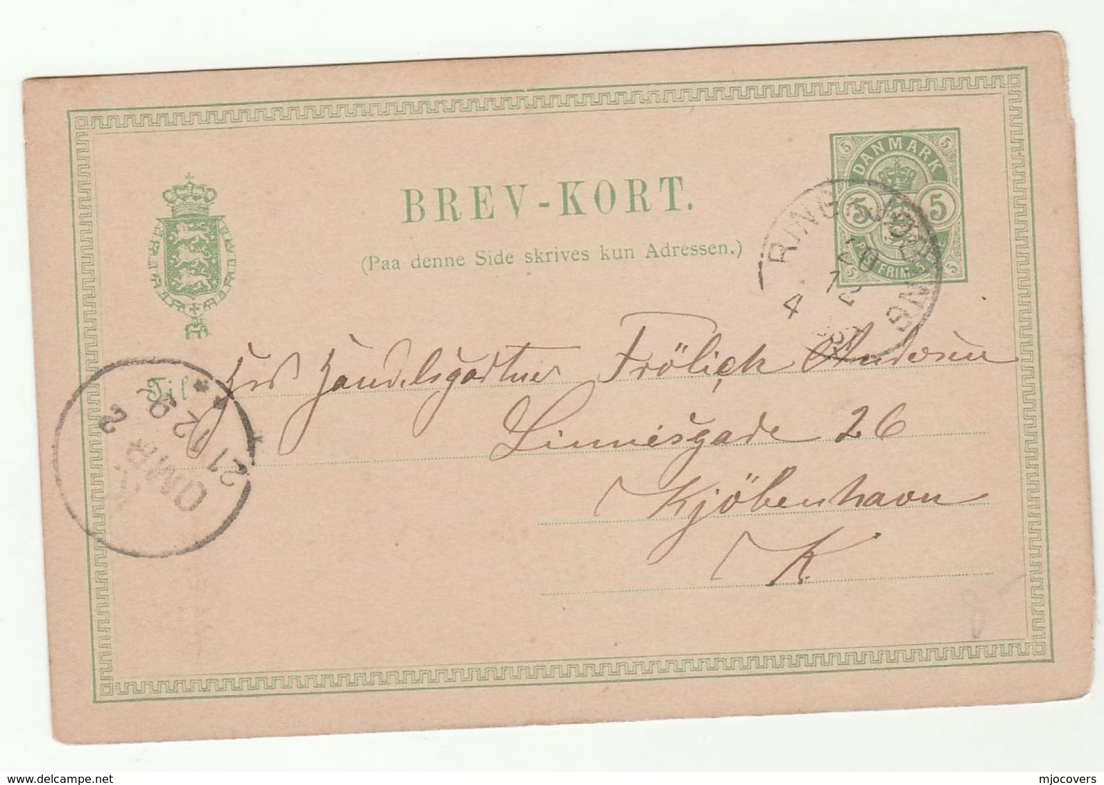 1892 Ringkobing DENMARK TPO K OMB 2 Pmk   POSTAL STATIONERY CARD Cover Stamps Railway Train - Trains