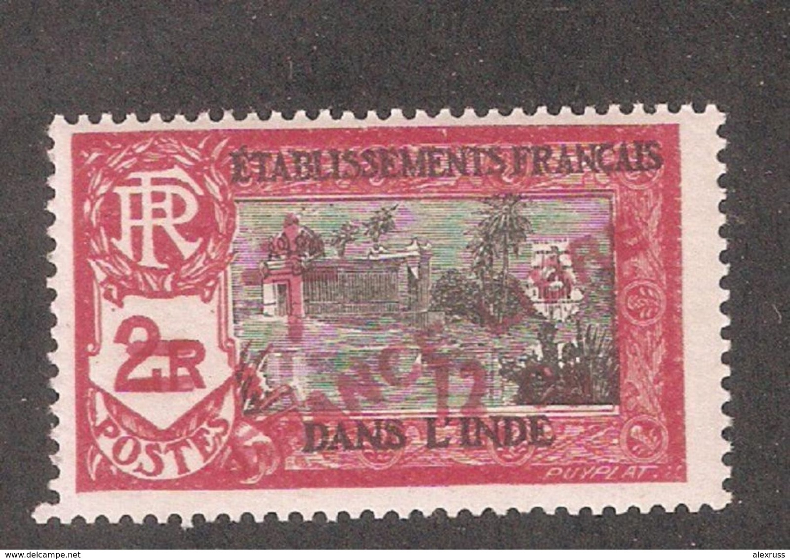 French India 1943, 12ca On 2r, Scott # 203,VF MLH*OG (FC-4) - India (1892-1954)