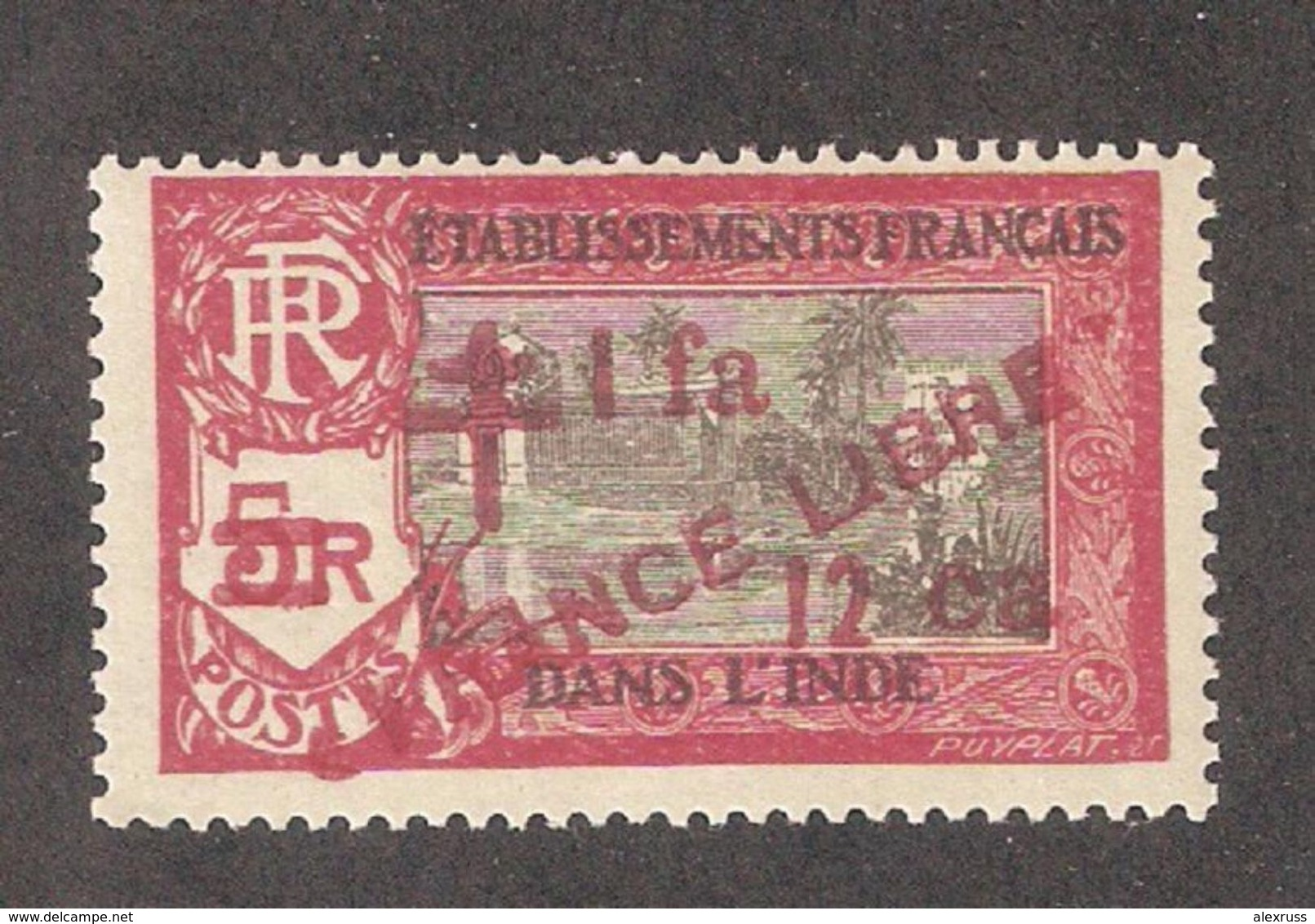 French India 1943,1fa12ca On 5fr,Sc 208,VF MLH*OG (FC-4) - India (1892-1954)
