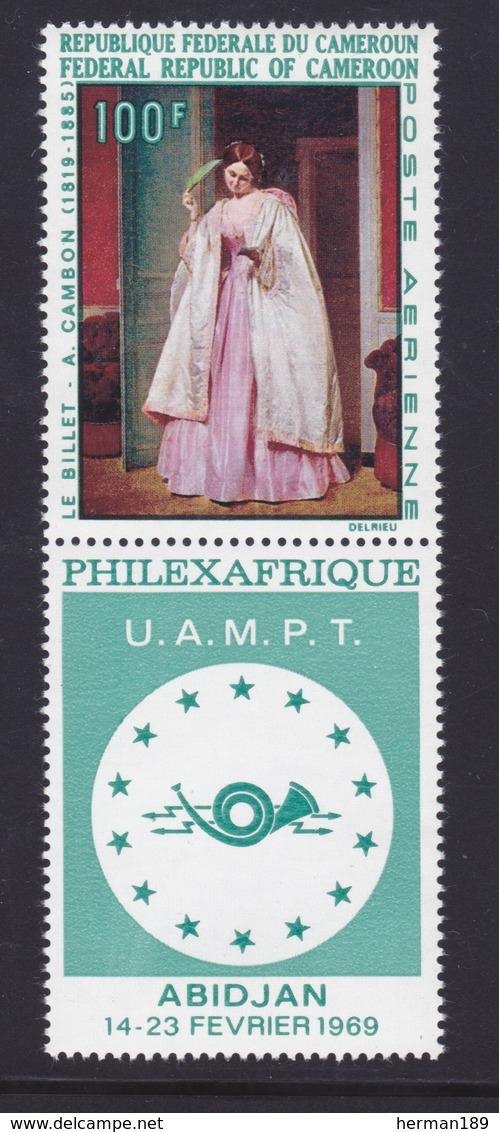 CAMEROUN AERIENS N°  128 ** MNH Neuf Sans Charnière, TB (D5199) Philexafrique, Tableau - Cameroon (1960-...)