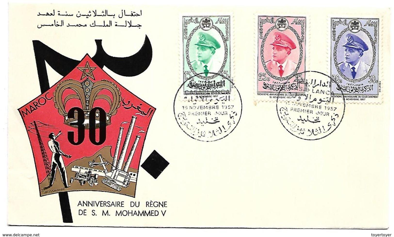 LE96  Enveloppe 1er Jour Du Maroc De 1957 De Mohamed V - Maroc (1956-...)