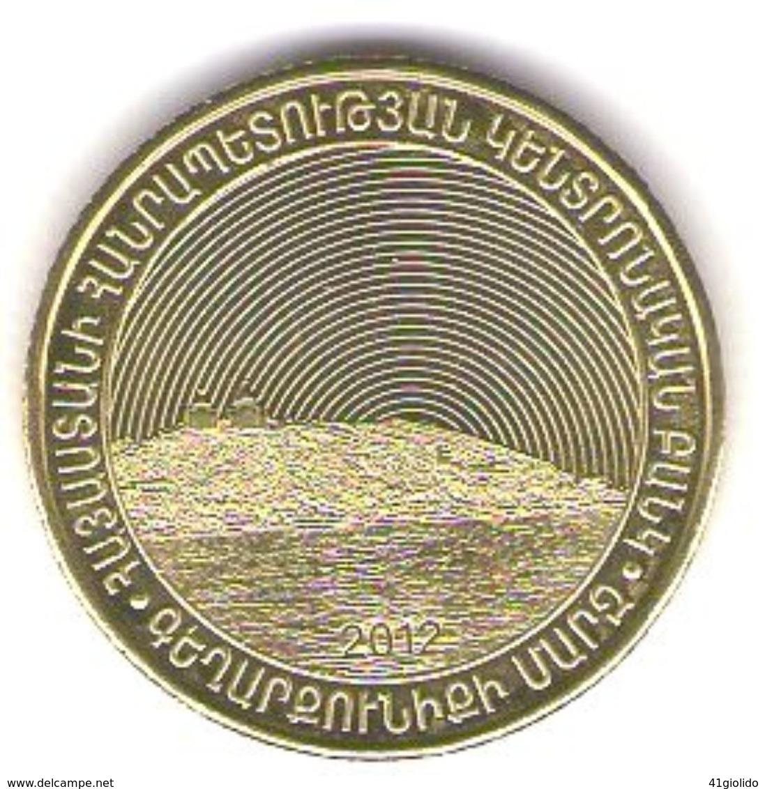 Armenia 50 Dram 2012 Gegharkuniq Region - Armenia