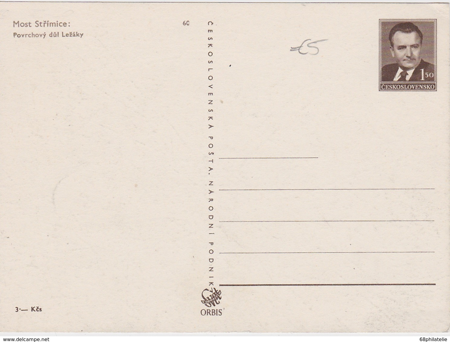 TCHECOSLOVAQUI  ENTER POSTAL CARTE  THEME TRAIN MINE CHARBON - Postal Stationery