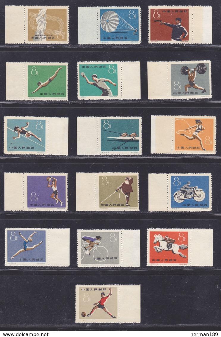CHINE N° 1253 à 1268 ** MNH Neufs Sans Charnière, Sans Gomme, TB (D5347) Jeux Sportifs à Pékin - 1949 - ... People's Republic
