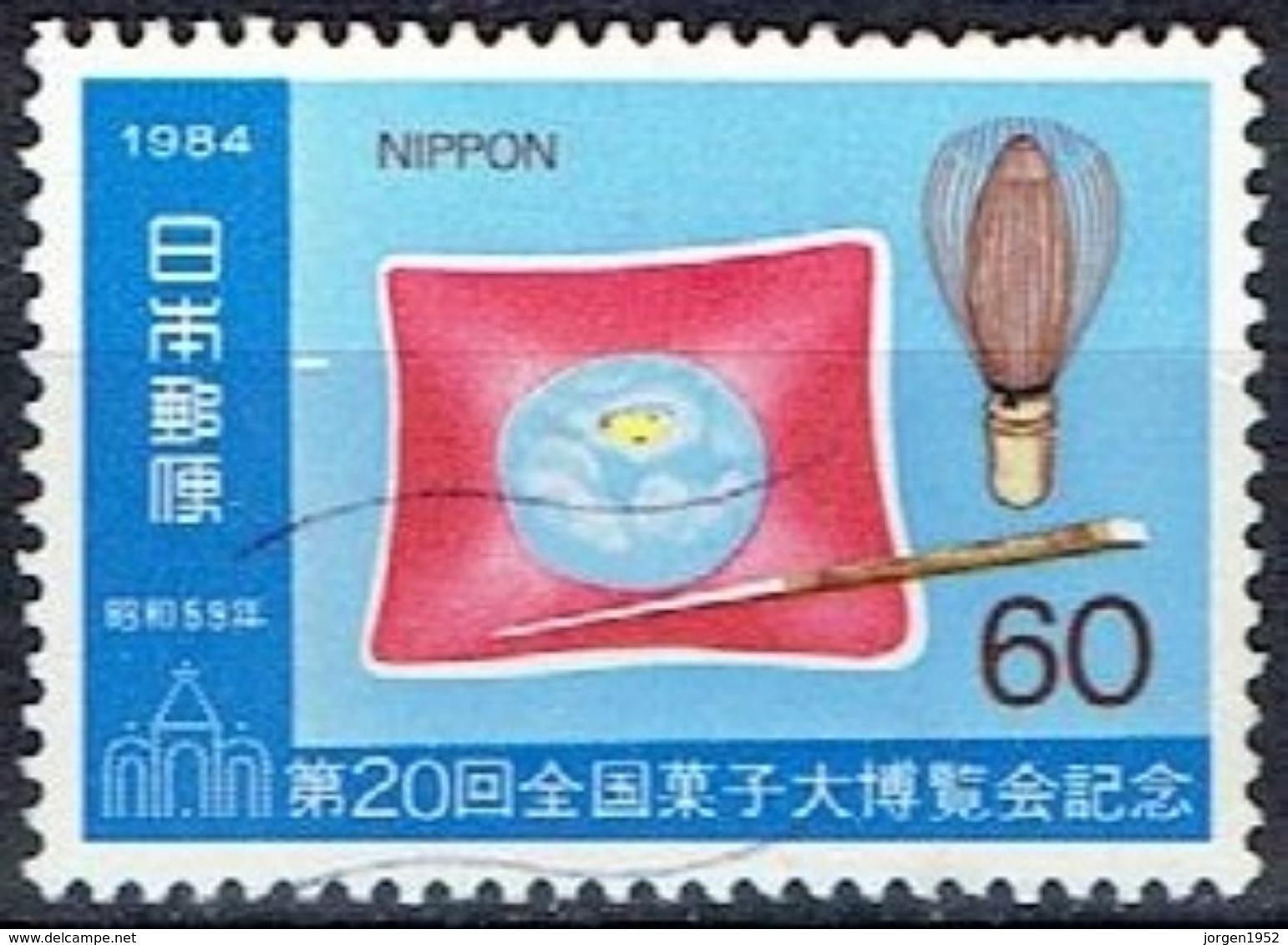 JAPAN # FROM 1984 STAMPWORLD 1570 - 1926-89 Emperor Hirohito (Showa Era)