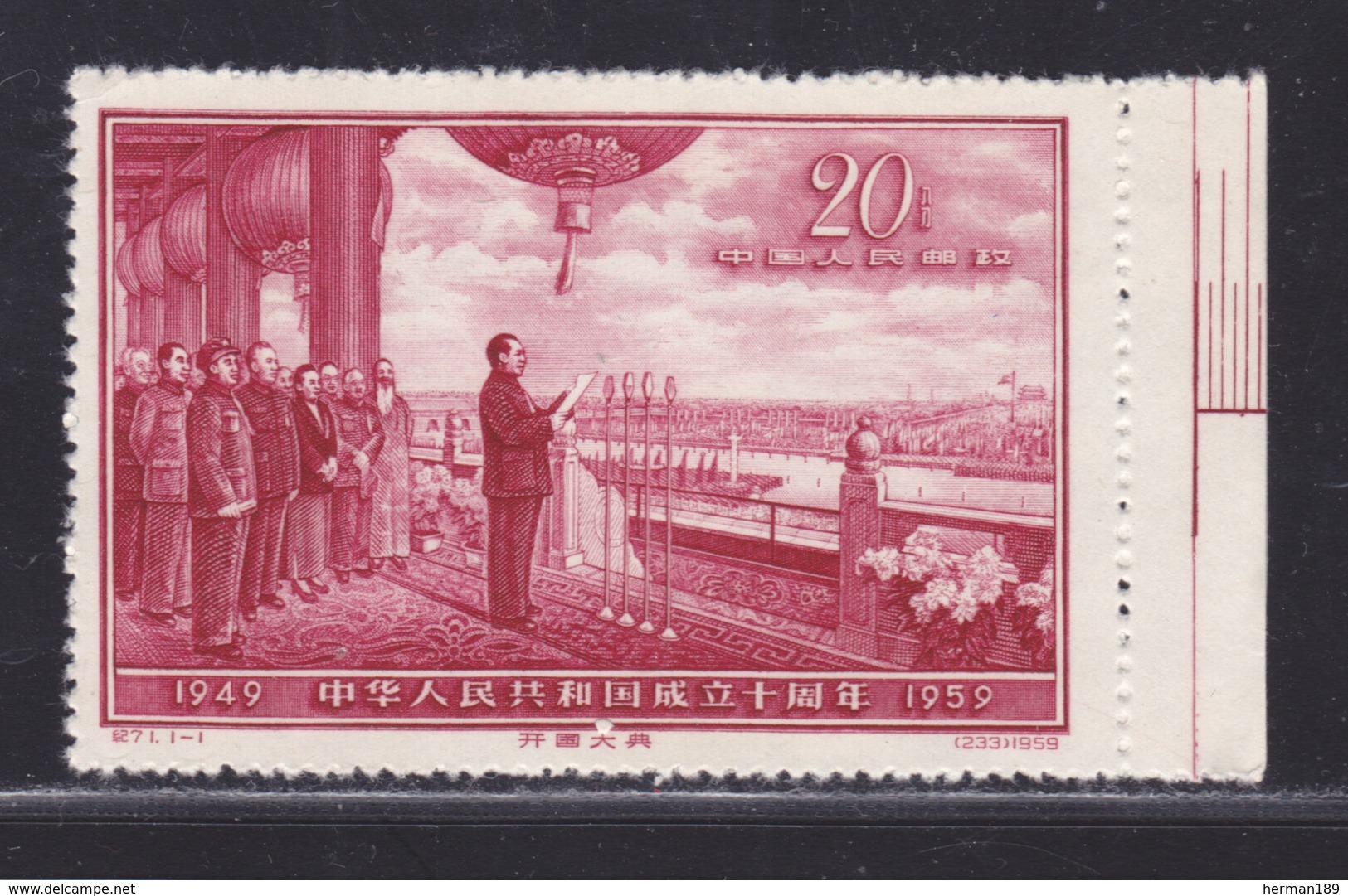 CHINE N° 1242 ** MNH Neuf Sans Charnière, Sans Gomme, TB (D5352) Proclamation De La République Par Mao Tsé-toung - Ungebraucht