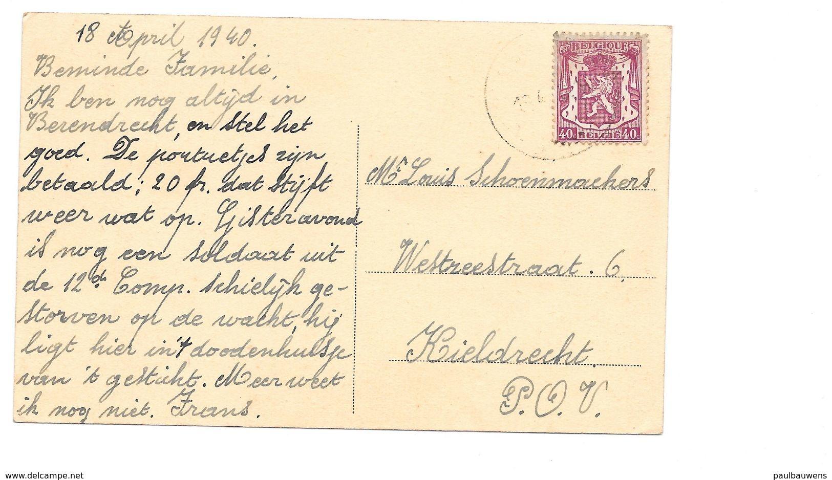 Antwerpen, Berendrecht, Kerkstraat Met Tramstatie én Postzegel - Antwerpen