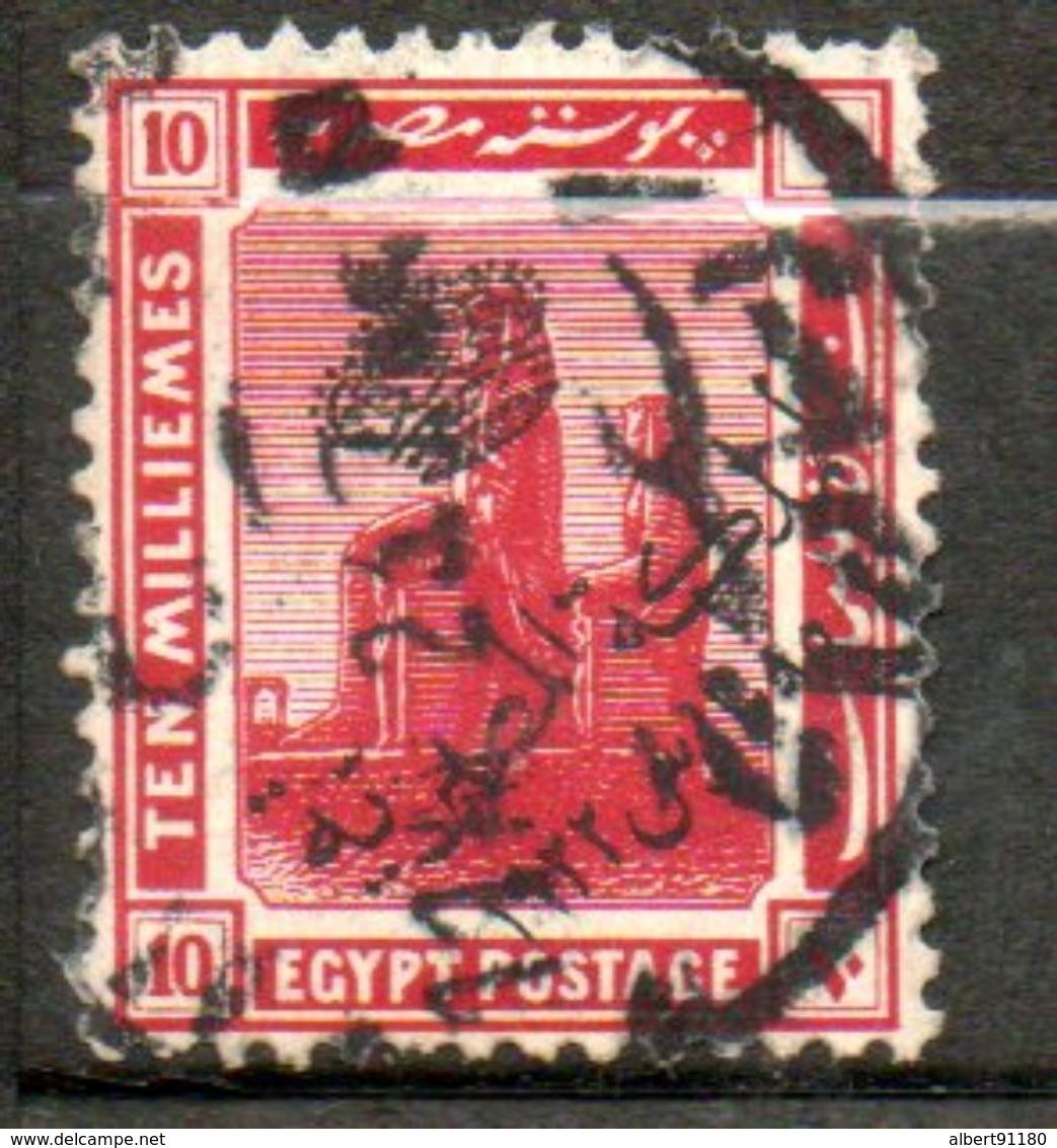EGYPTE  10m Carmin 1920-22 N° 63 - Égypte