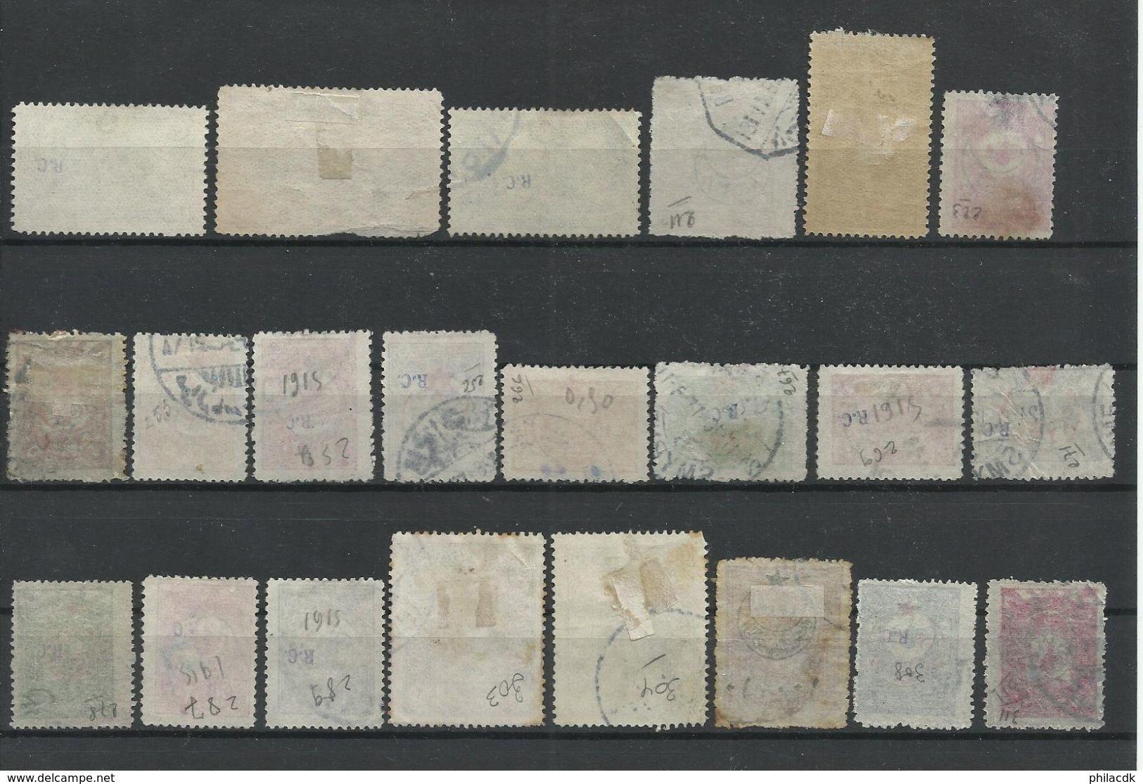 EMPIRE OTTOMAN/TURQUIE - 14 SCANNS - BELLE COLLECTION DE 154 TIMBRES NEUFS* AVEC CHARNIERE/NEUFS SANS GOMME/OBLITERES - Non Classés