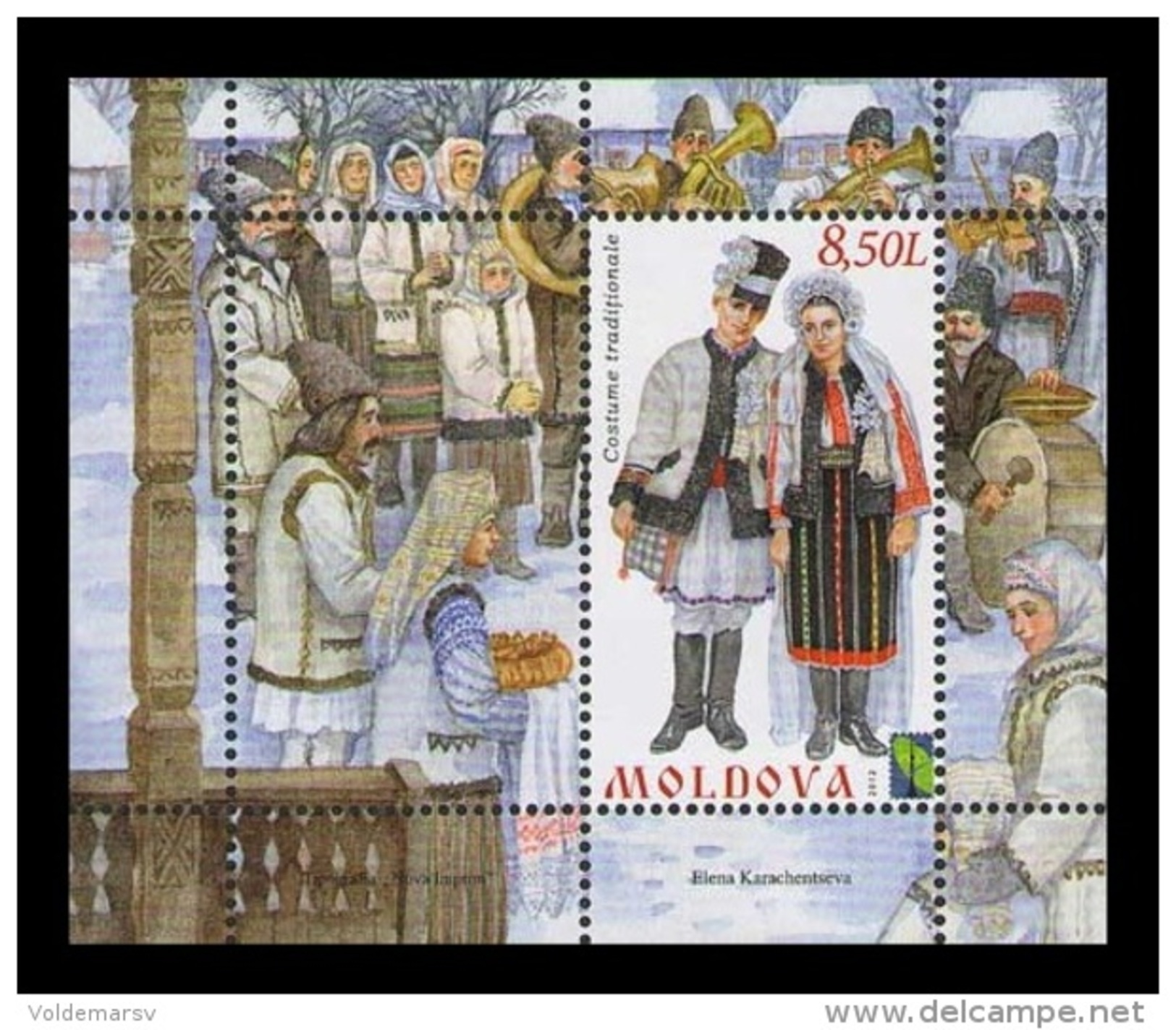 Moldova 2012 Mih. 792 (Bl.62) National Costumes (RCC Joint Issue) MNH ** - Moldova