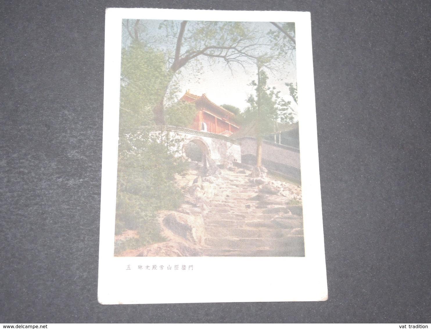MONGOLIE - Carte Postale Pour Brno En 1961- L 14405 - Mongolie
