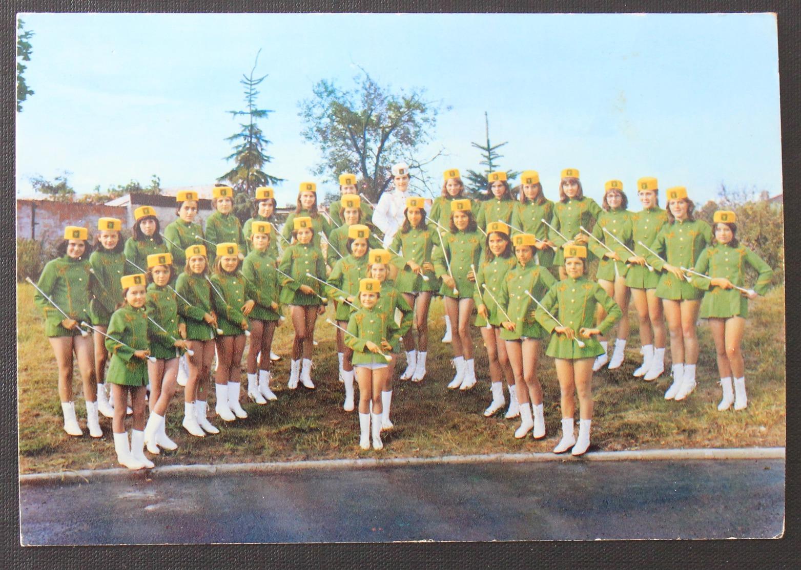 CPSM 02  Fère En Tardenois , Les Majorettes En 1976 - France