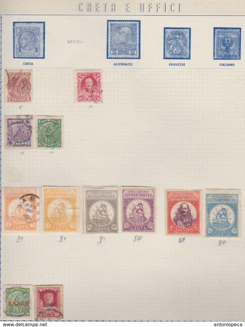 CRETA Collezione Periodo Antico 15v Usati / Nuovi TL - Creta