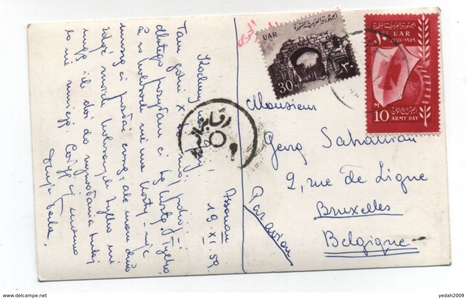 UAR CENSORED AIRMAIL POSTCARD TO Belgium 1959 CATARACT HOTEL ASSUAN - Poste Aérienne