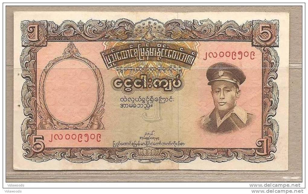 Birmania - Banconota Circolata Da 5 Kyats P-47 - 1958 - Myanmar